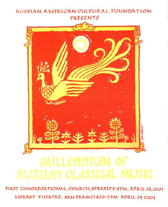 "Ms. Rozalina Gutman served as Artistic Advisor for the Festival ""Millennium of Russian Classical Music"", also organizing educational events (such as master classes with the artists), as well as coordinating and performing at the fundraising Gala at the SF Russian Consulate."